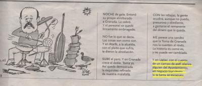 EL AYUNTAMIENTO NOS CONVIERTE EN EL CACHONDEO DE LA PROVINCIA