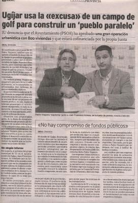 EL PSOE DE UGÍJAR INICIA SU PROYECTO DE UGÍJAR AL ESTILO MARBELLA
